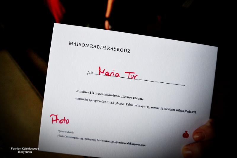 Maison Rabih Kayrouz, Spring 2014