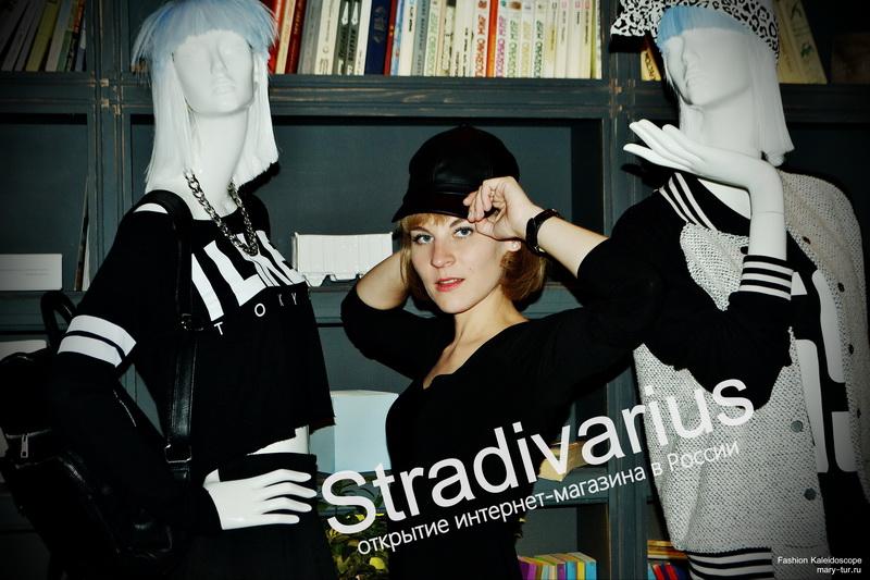 Stradivarius открывает интернет магазин в России_6
