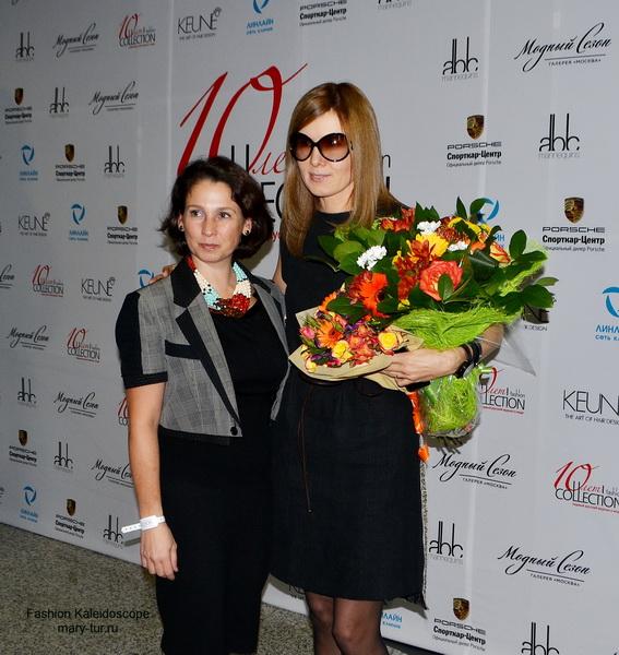 10-ти летие Fashion Collection: Марина Дэмченко с гостьей вечера