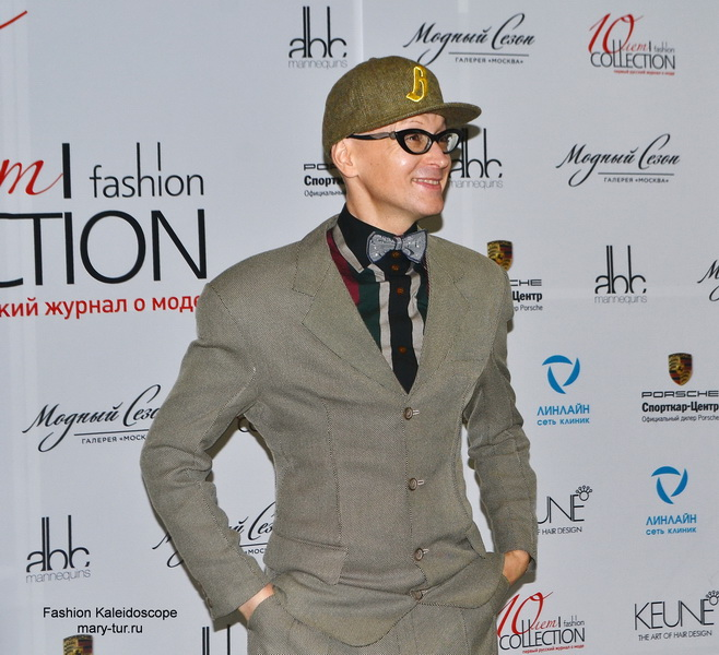 10-ти летие Fashion Collection: Андрей Бартеньев