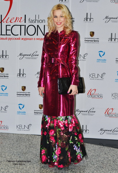 10-ти летие Fashion Collection: Малена Маяковская
