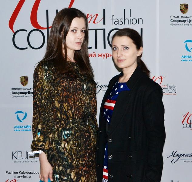 10-ти летие Fashion Collection: Ульяна Брют и Анжелика Тагирова