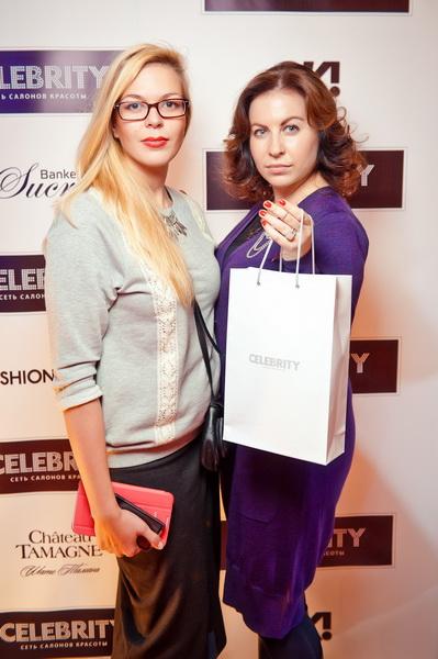 Дарья Помочилина и Алина Войнова