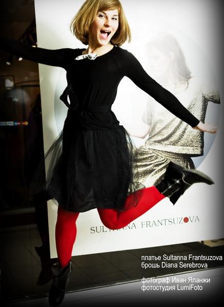 Новый Год и Рождество 2014: выбираем образы к праздникам. Платье Sultanna Frantsuzova, бабочка Diana Serebrova