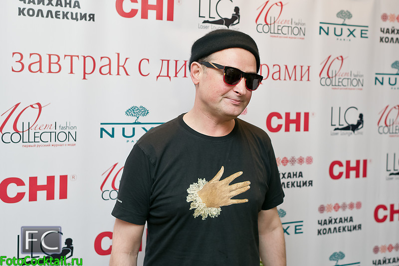 Александр Арнтгольд