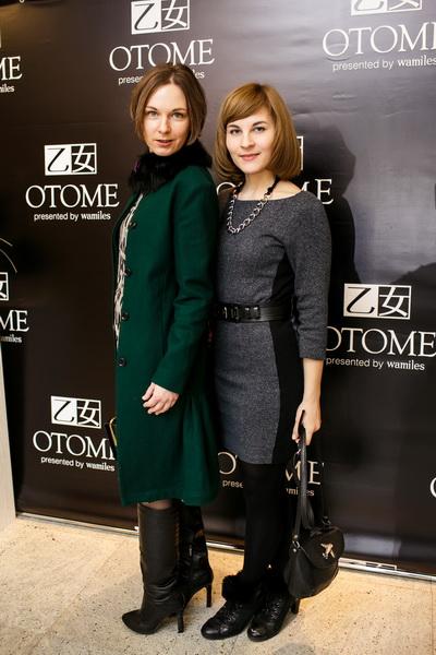 Открытие бутика ОТОМЕ: Диана Сереброва и Мария Тур