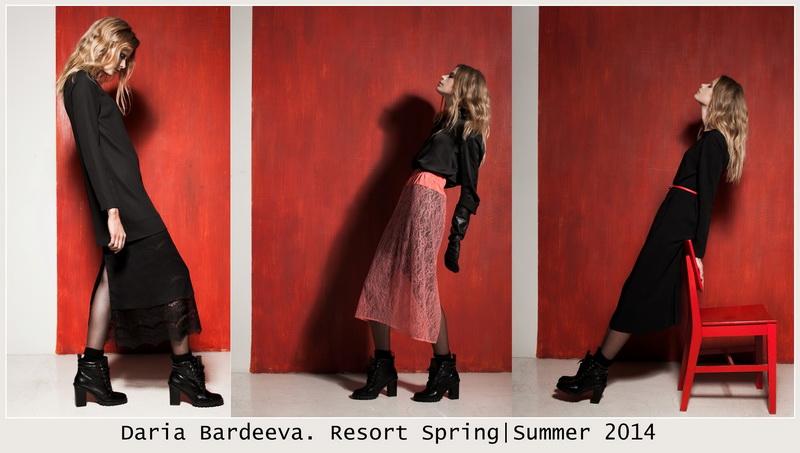 "Daria Bardeeva resort SS""2014"