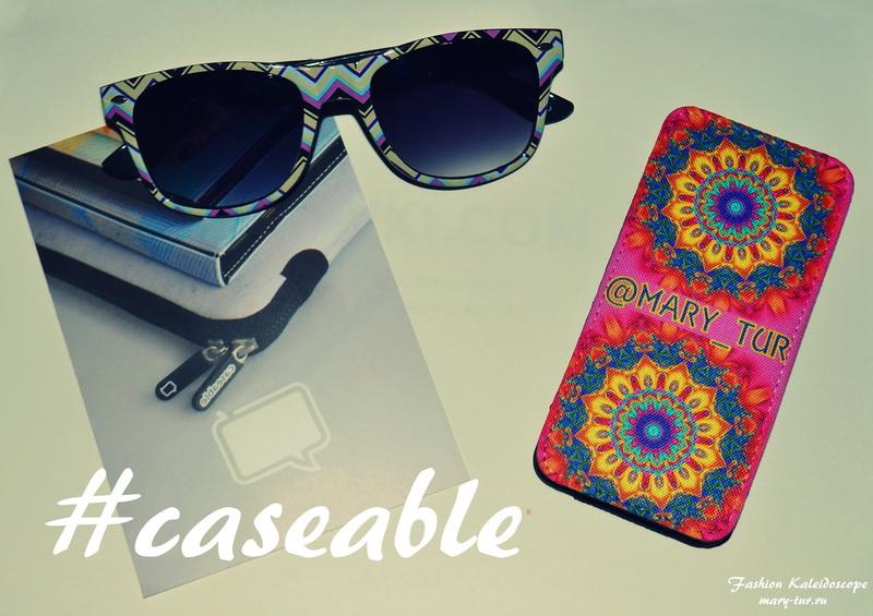Свобода выбора: Чехол для смартфона собственного дизайна Caseable