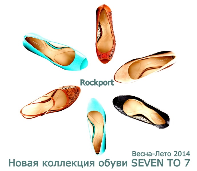 Rockport Seven to 7