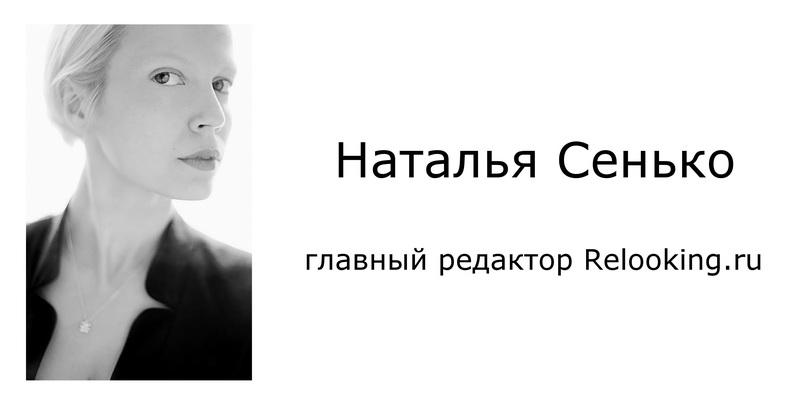 Наталья Сенько