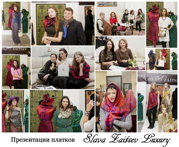 Презентация платков Slava Zaitsev Luxury