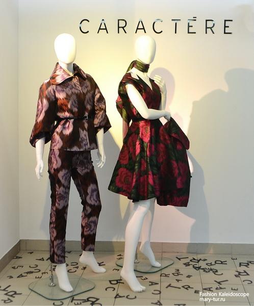 Caractere, Осень-Зима 2014/2015
