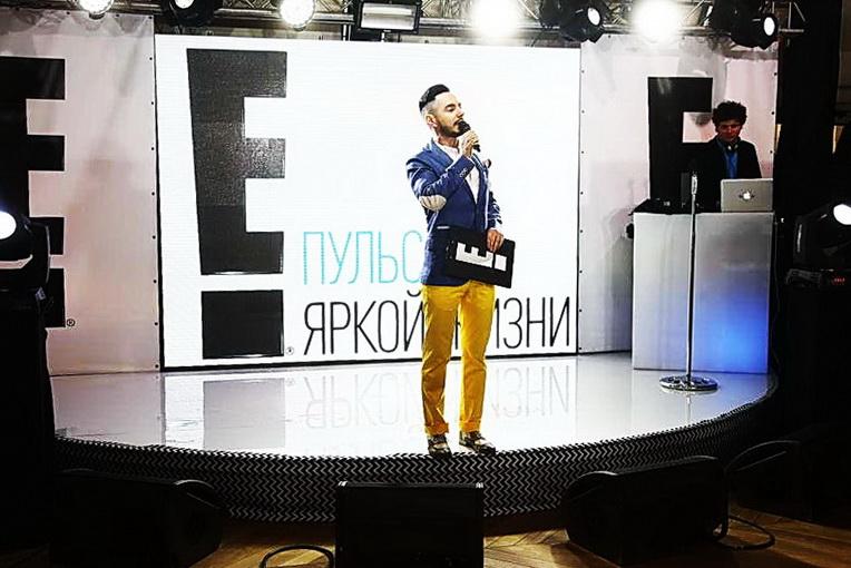 E! Entertainment отпраздновал запуск в России и СНГ