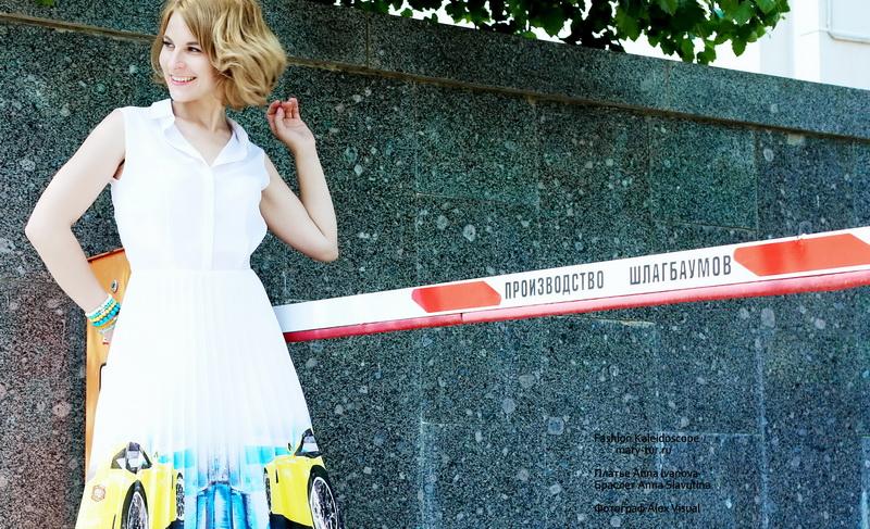 Платье Anna Ivanova, Браслет Anna Slavutina