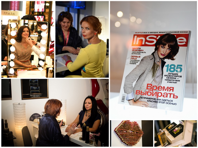 InStyle Beauty Bar 2014 (Fashion Kaleidoscope)