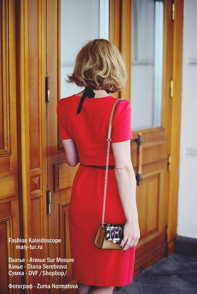 Платье Ателье Sur Mesure
