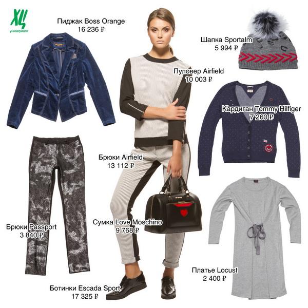 Женская Одежда Хц