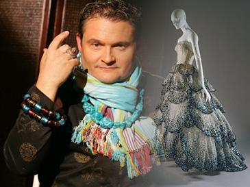Александр Васильев. Тайна Дома высокой моды Christian Dior