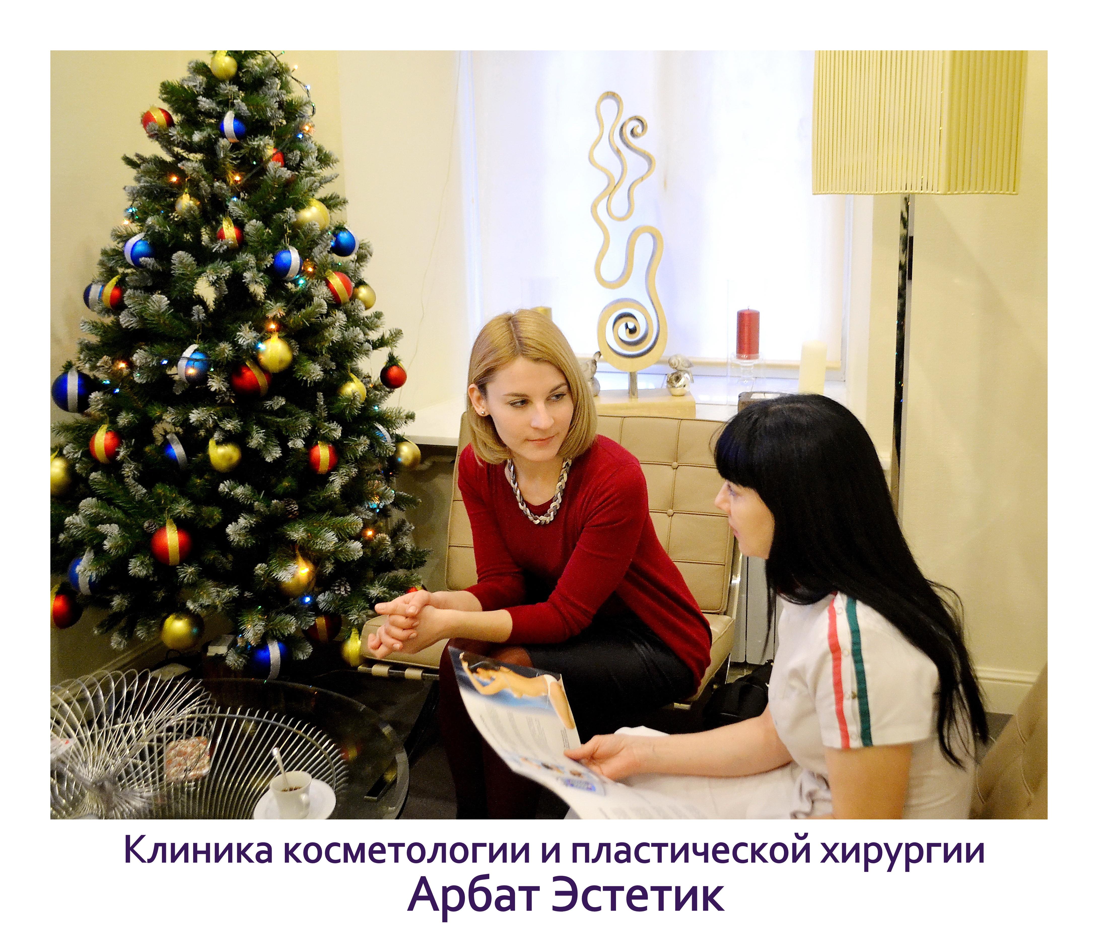 Кавитация в клинике косметологии и эстетической медицины Арбат Эстетик