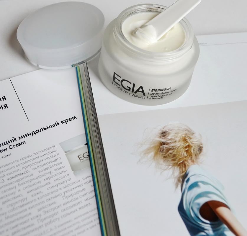 Egia косметика официальный сайт цены