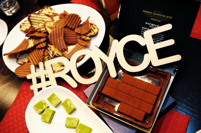 Дегустация Nama шоколада ROYCE