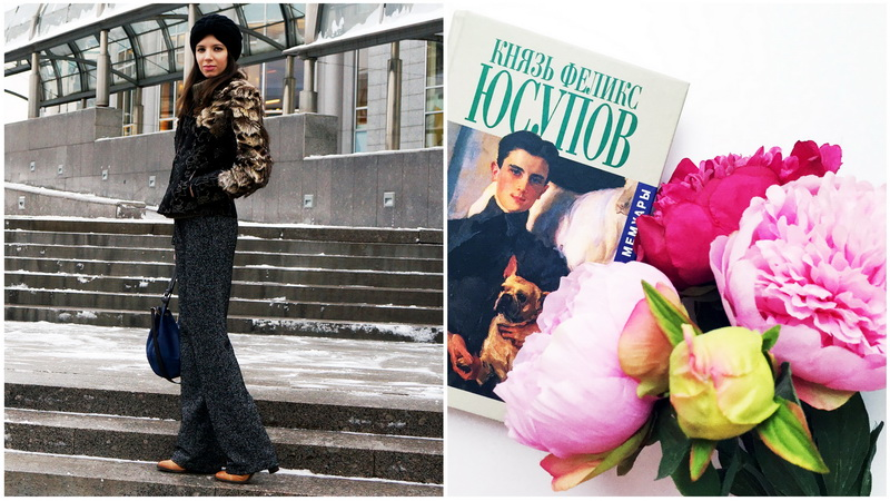 Екатерина Царькова, Fashion&Lifestyle blogger