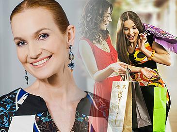 Таша Строгая. Психология шопинга или как правильно формировать гардероб