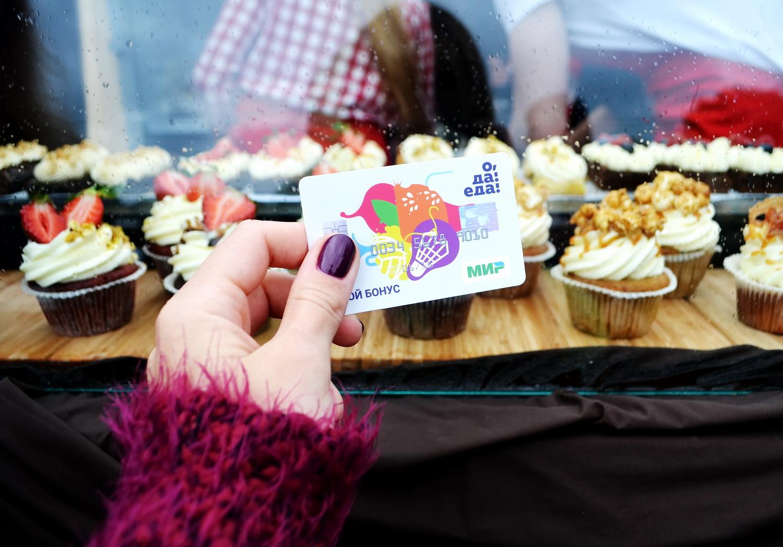 Гастрономический фестиваль О, да! Еда! 2016 и карта платежной системы Мир