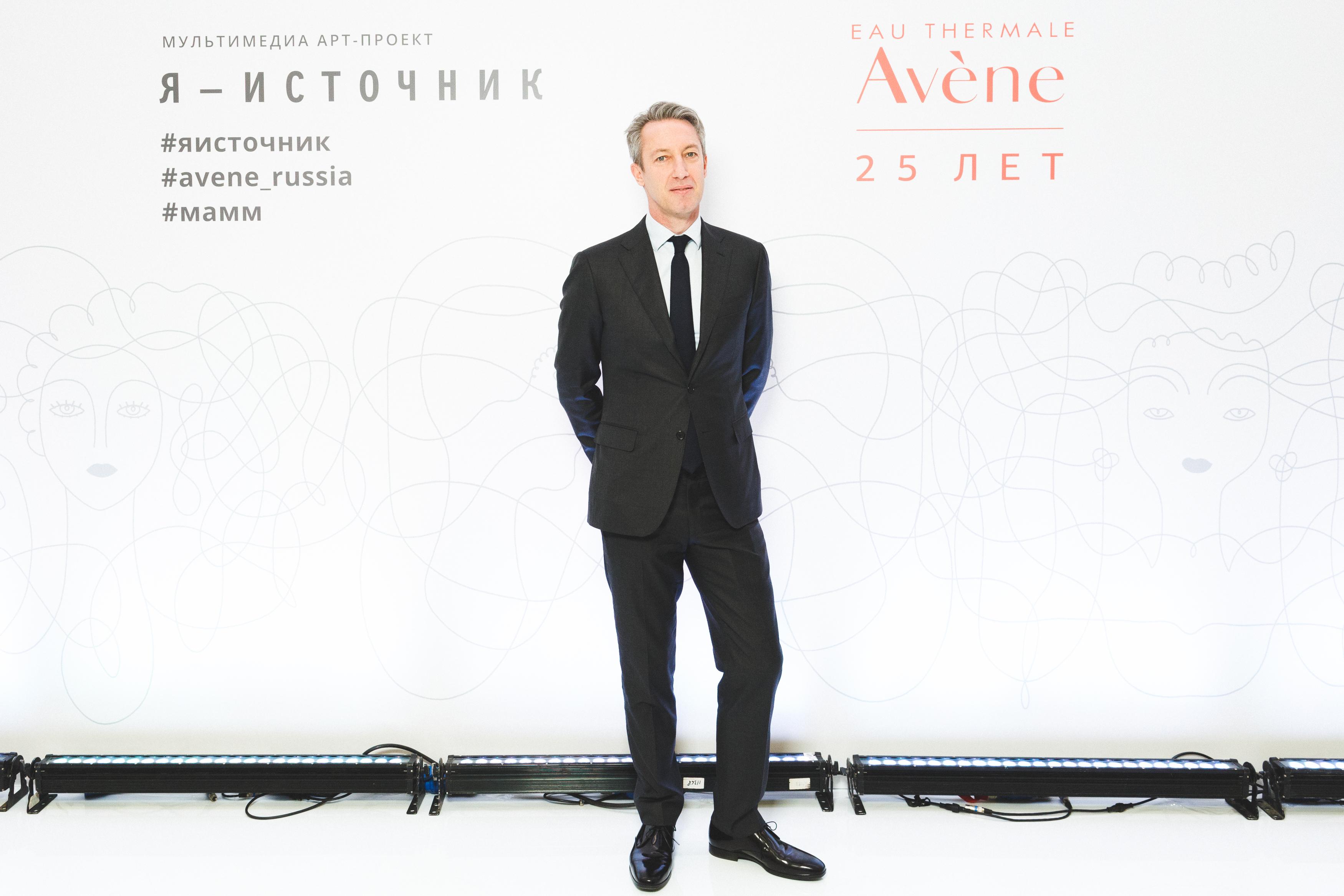 Французский бренд дермокосметики Eau Thermale Avène отметил своё 25-летие выставкой «Я – источник» в МАММ