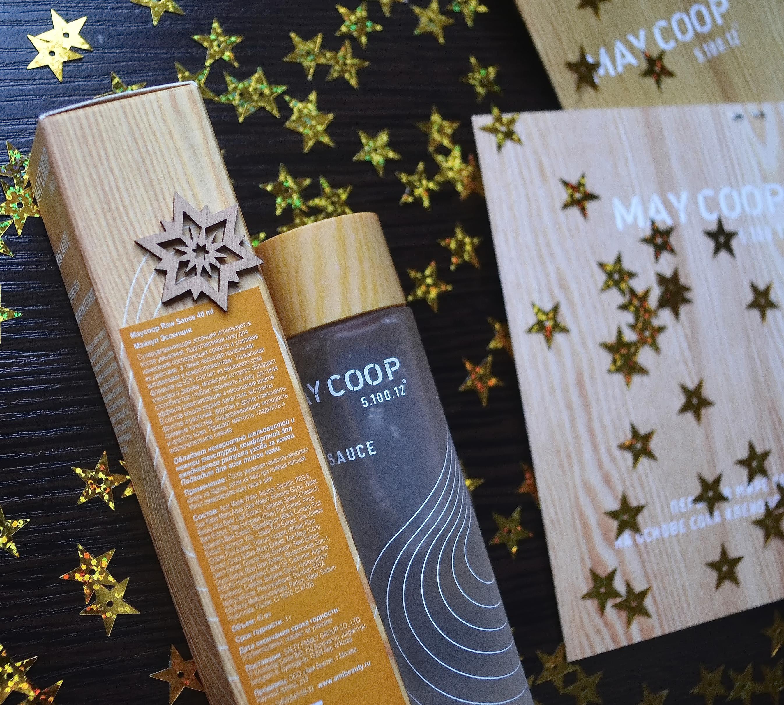 MAY COOP Эссенция с шелковистой текстурой для ежедневного ритуала ухода за кожей. Корейская косметика AMI shop