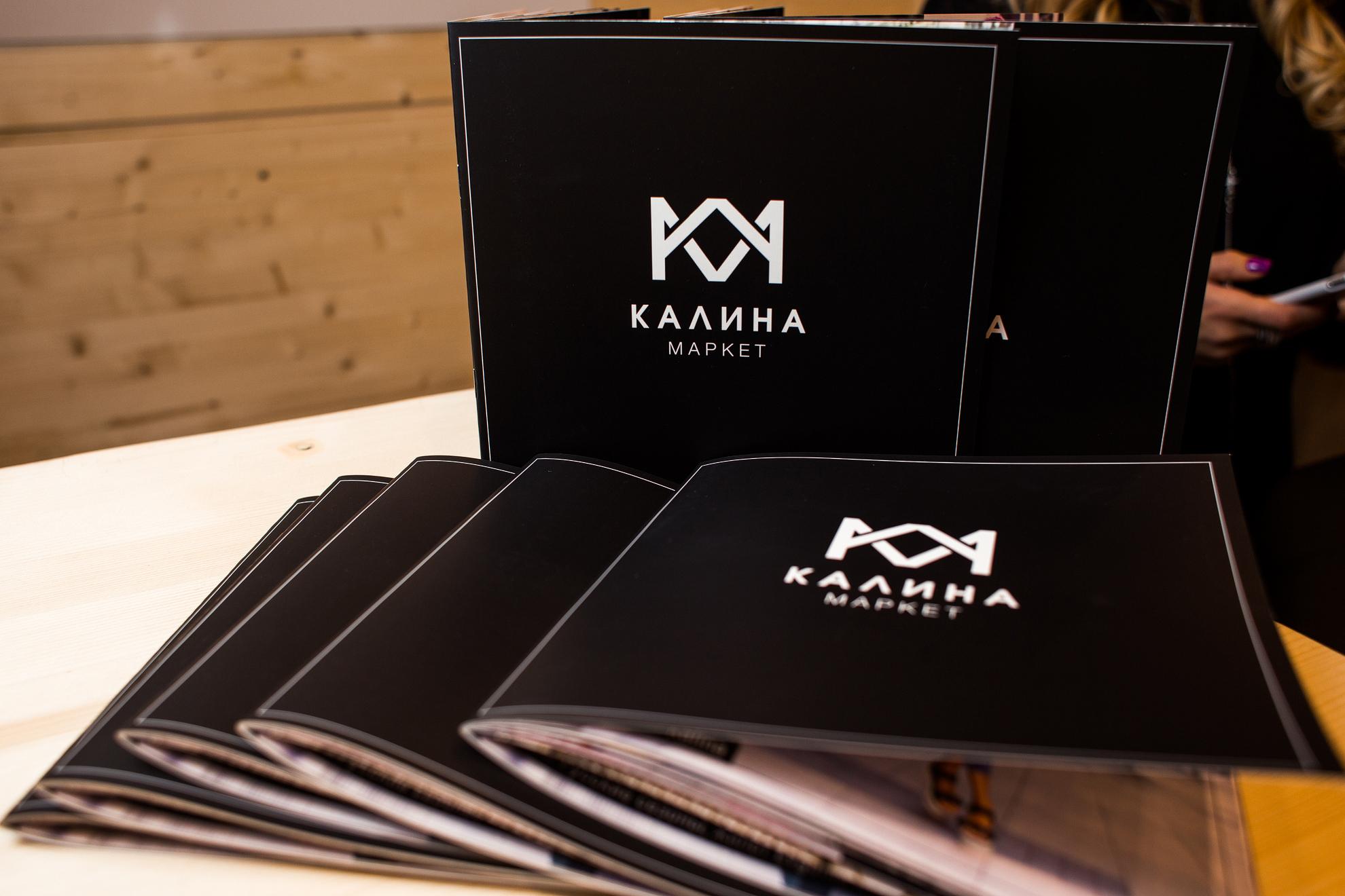 """Открытие бутика """"Kalina Shop"""" в ТЦ Метрополис"""