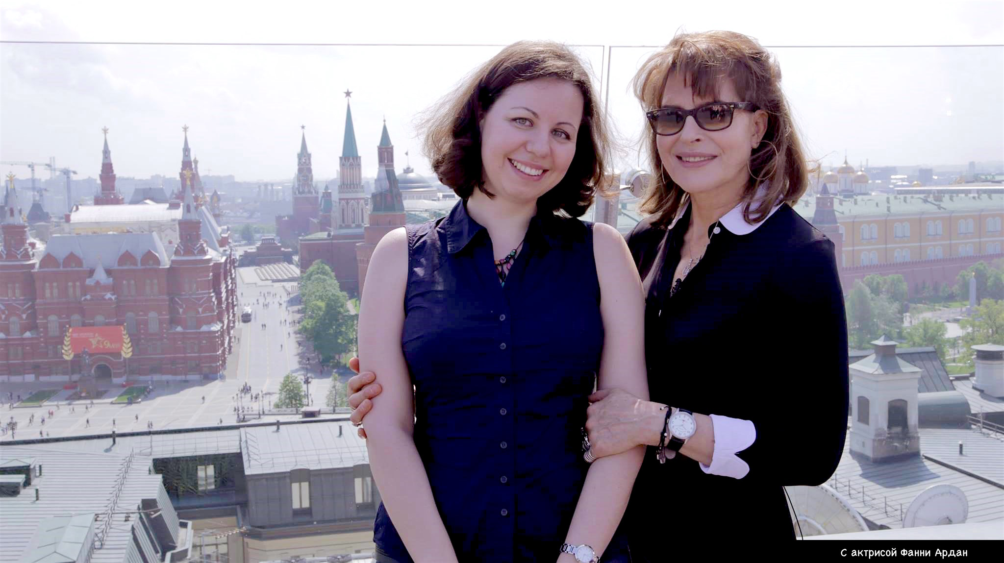 Елена Васильева-Ефремова и Фанни Ардан